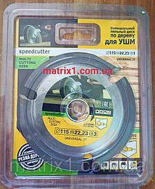 Диск пильный трехзубый универсальный для УШМ 115 x 3T x 22.23мм speedcutter