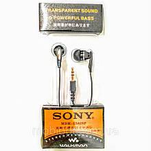 Навушники вакуумні у блістері MDR-582