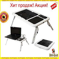 Портативний Складаний столик для Ноутбука з Охолодженням з Кулером E-Table LD09 Багатофункціональний Для Будинку