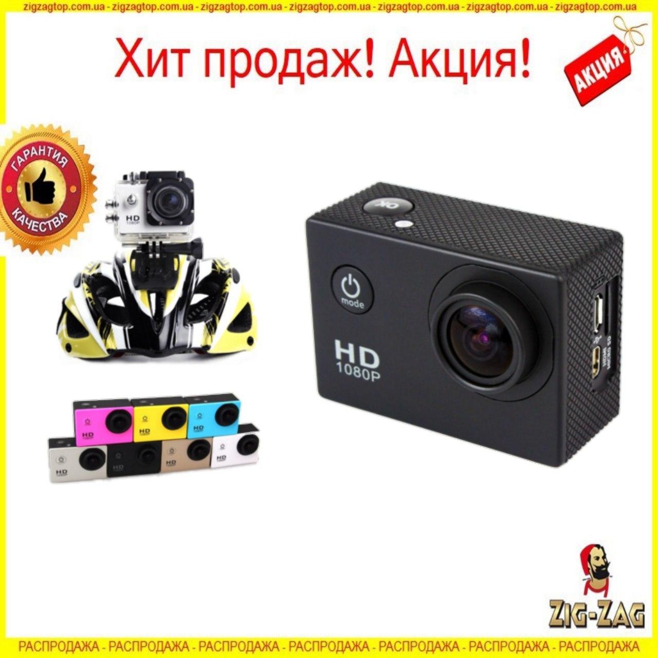 Екшн Камера А7 Спорт Action Camera Full HD 1080p АКВАБОКС Екшен Відео GoPro 900 mAh на Шолом під Водою для Вело