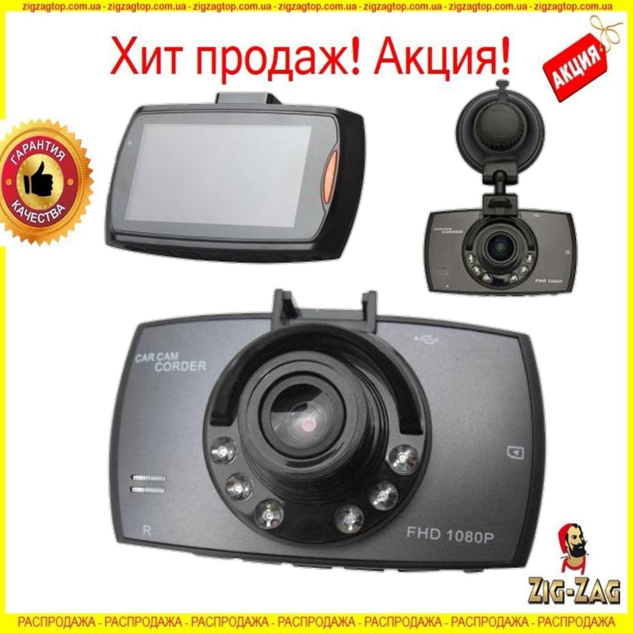 Видеорегистратор BlackBOX DVR G30 качество 1080 Авторегистратор Full HD в Авто Регистратор машину В Салон