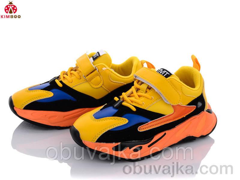 Спортивне взуття Дитячі кросівки 2021 в Одесі від виробника Сонце (32-37)