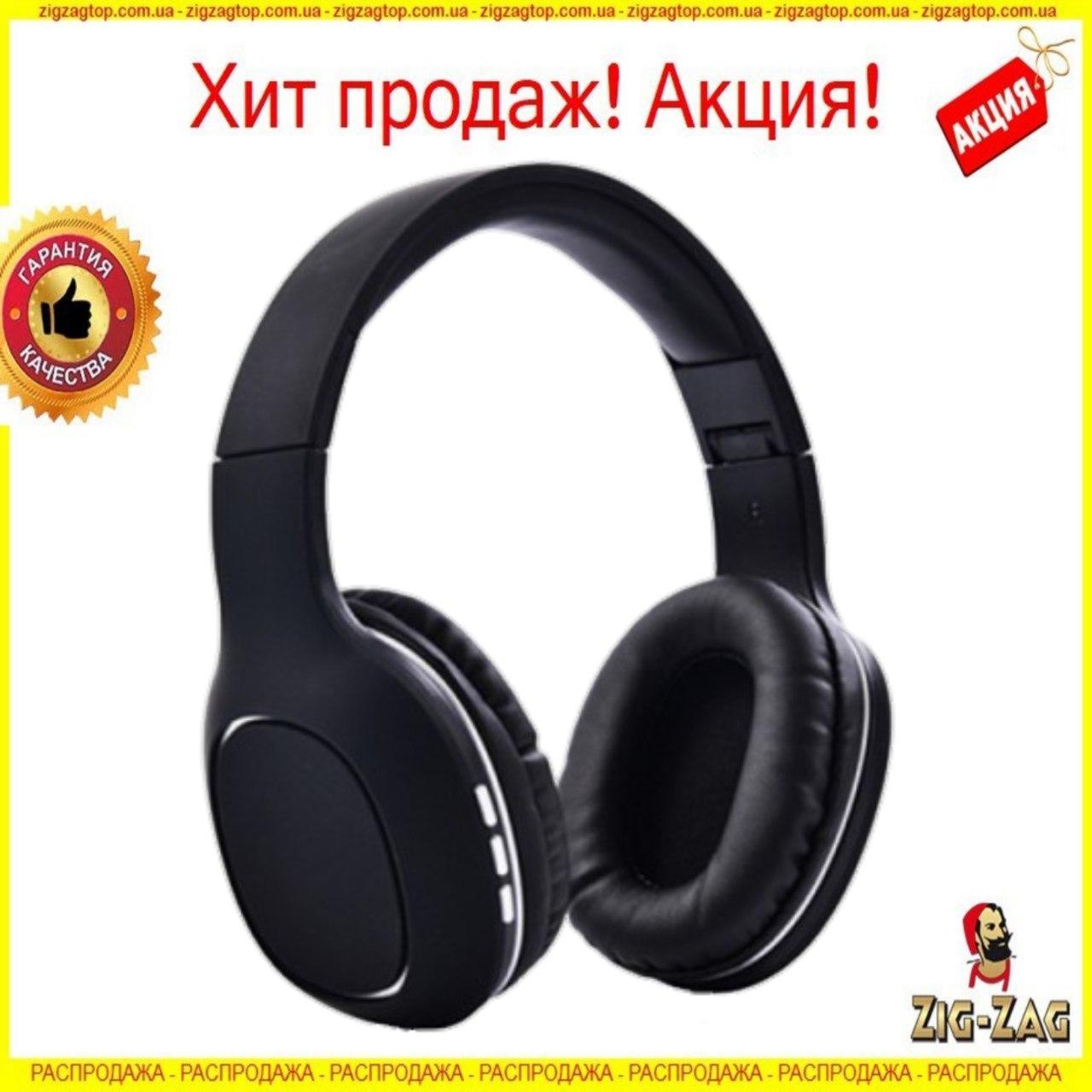 Бездротові Навушники BT 1608 Elite Edition Bluetooth без проводів, Блютуз FM MicroSD Iphone/Android навушники