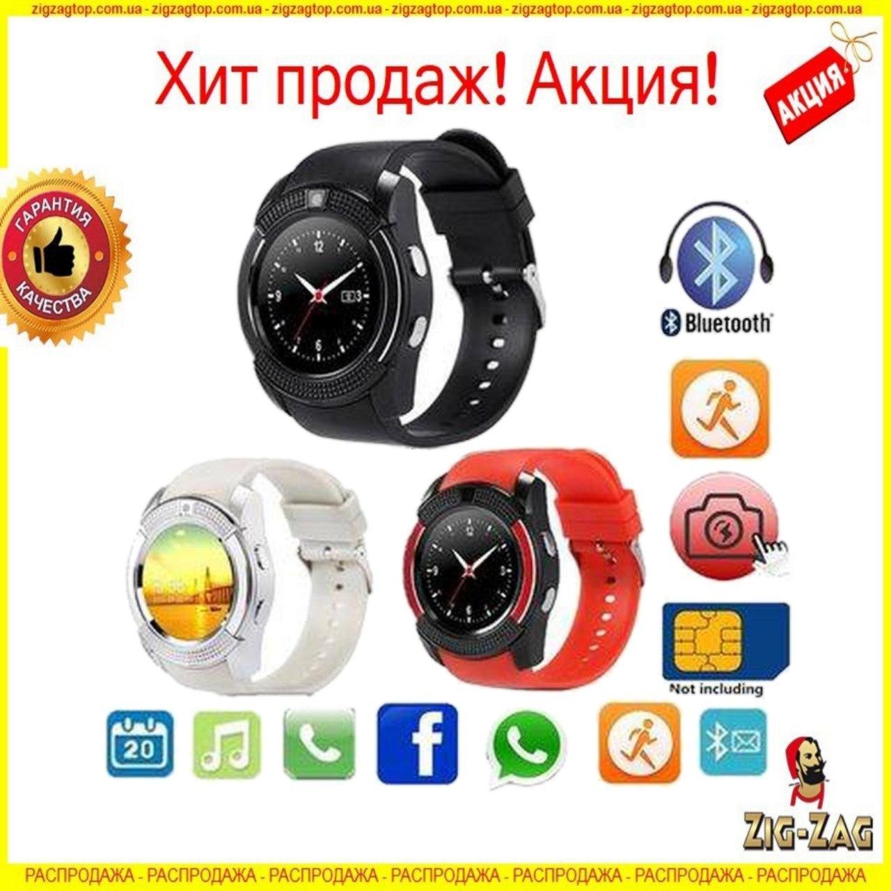 Умные часы Smart Watch V8 Смарт Розумний Годинник, Гаджет для Андроид ЗВОНКОВ часы-телефон Вотч Сенсорные NEW!