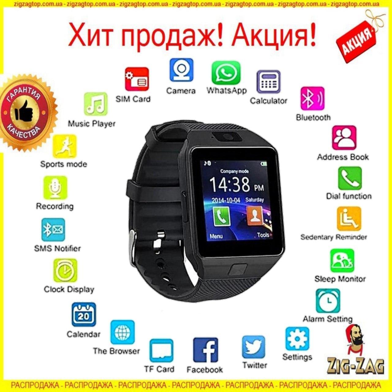 Розумні годинник Smart Watch DZ09 Смарт Воч Розумний Годинник, Гаджет для Android, iOS ДЗ09 ДЗВІНКІВ Годинник-телефон NEW