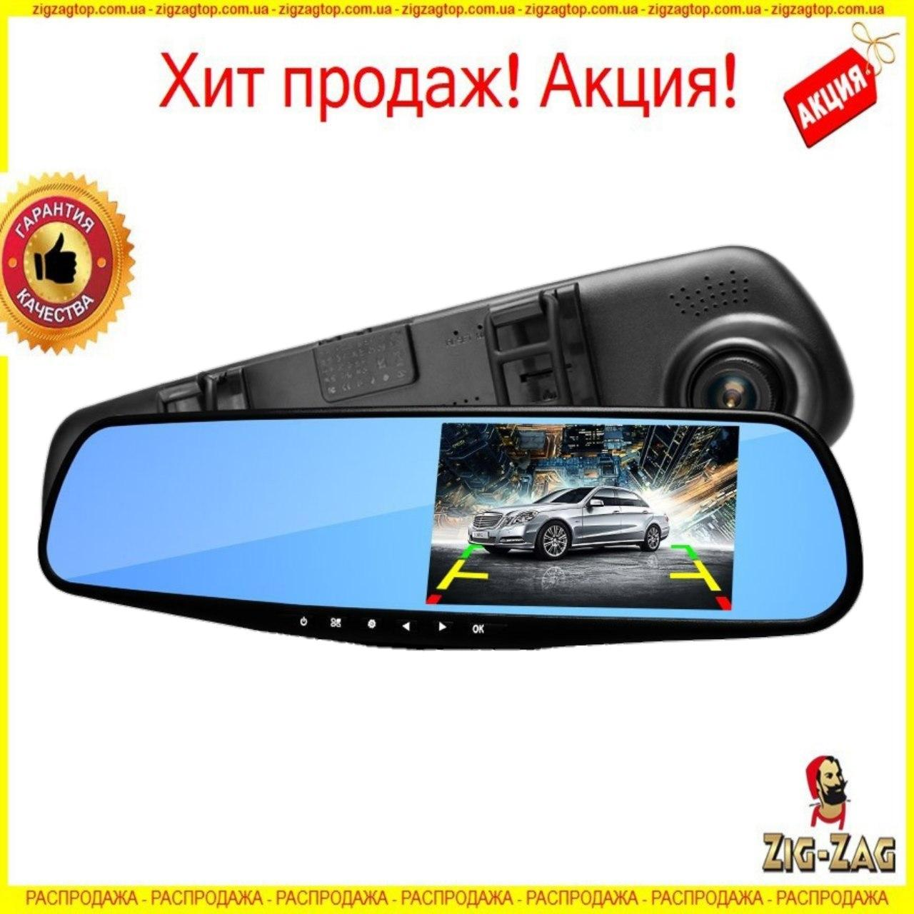 Автомобільне зеркалоор видеорегистрат для машини Відеореєстратор DVR 138E 1080р Кут 170° Реєстратор NEW!