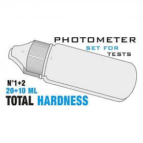 Жидкость Total Hardness для теста на общую жёсткость, 2 реагента в комплекте
