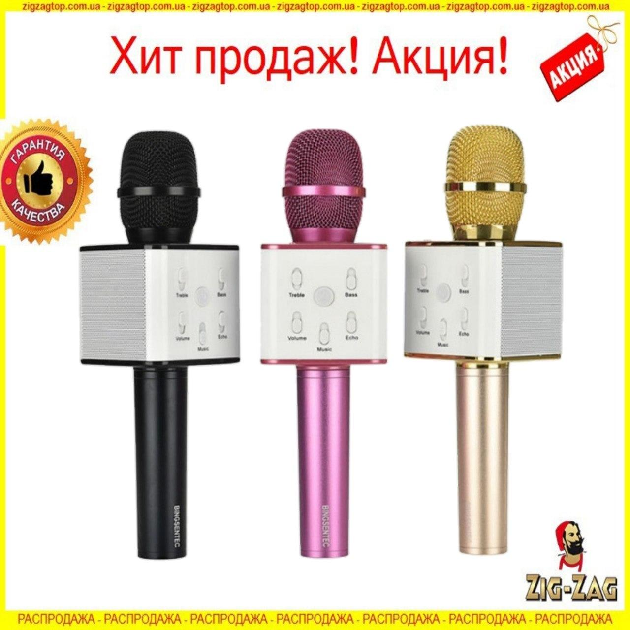 Беспроводной Микрофон для караоке Q7 WSTER Bluetooth Золотой в Чехле детский блютуз аккумулятор 2600mAh МРЗ FM