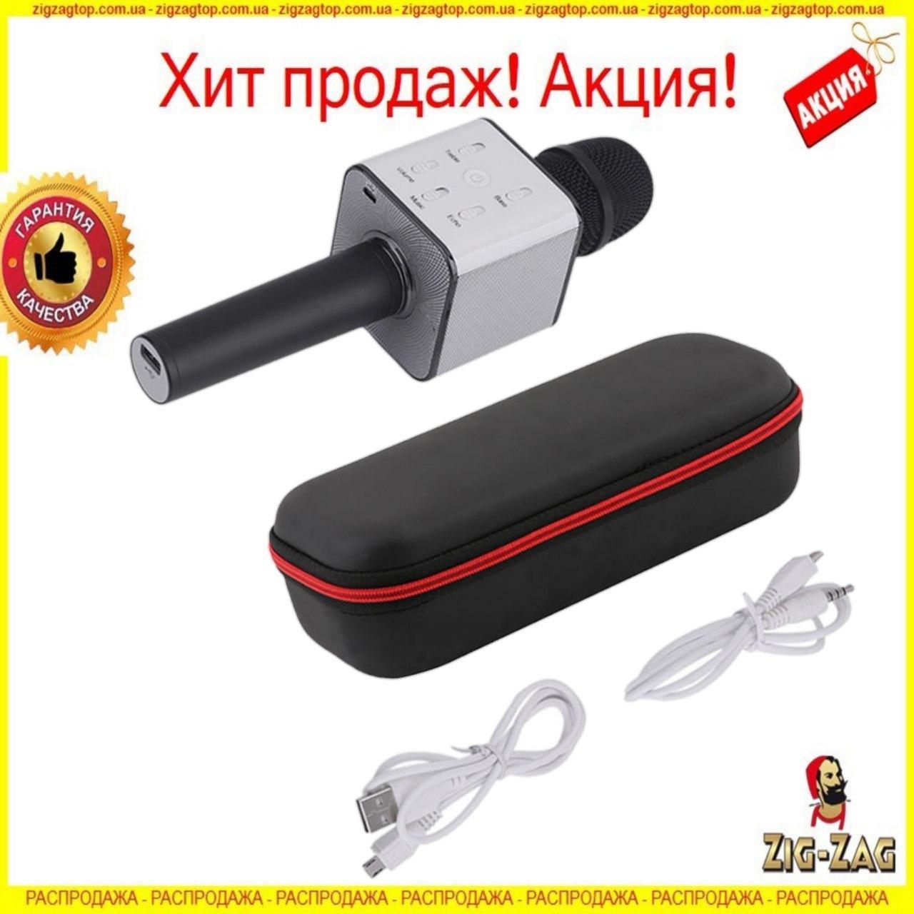 Беспроводной Микрофон для караоке Q7 WSTER Bluetooth Черный в Чехле детский блютуз аккумулятор 2600 mAh МРЗ FM