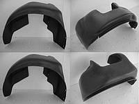 Подкрылки (Локеры) Hyundai Matrix / Хюндай Матрикс комплект  4шт