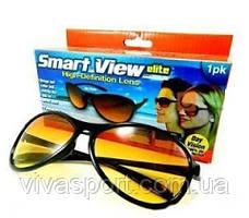 Солнцезащитные, антибликовые очки для спортсменов и водителей SMART VIEW ELITE Смарт Вью Элит