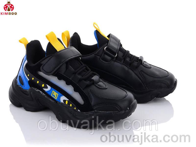 Спортивная обувь Детские кроссовки 2021 в Одессе от производителя  Солнце (32-37)