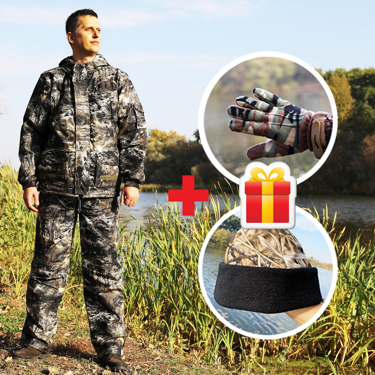 Костюм для риболовлі та полювання «Mavens Хант» Снайпер, розмір 48 (031-0008)