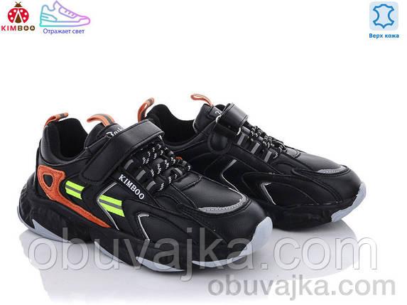 Спортивная обувь Детские кроссовки 2021 в Одессе от производителя  Солнце (32-37), фото 2