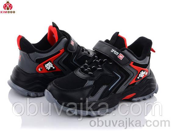 Спортивная обувь Детские кроссовки 2021 в Одессе от производителя  Солнце (33-38), фото 2