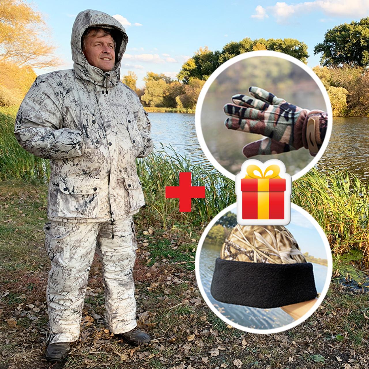 """Зимовий костюм до -40° """"Mavens Тайга"""" Еверест, для риболовлі, полювання, роботи в холоді, розмір 52-54 (031-0019)"""