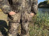 """Зимовий костюм до -40° """"Mavens Зубр"""" Очерет дикий, для риболовлі, полювання, роботи в холоді, розмір 48-50 (031-0022), фото 3"""