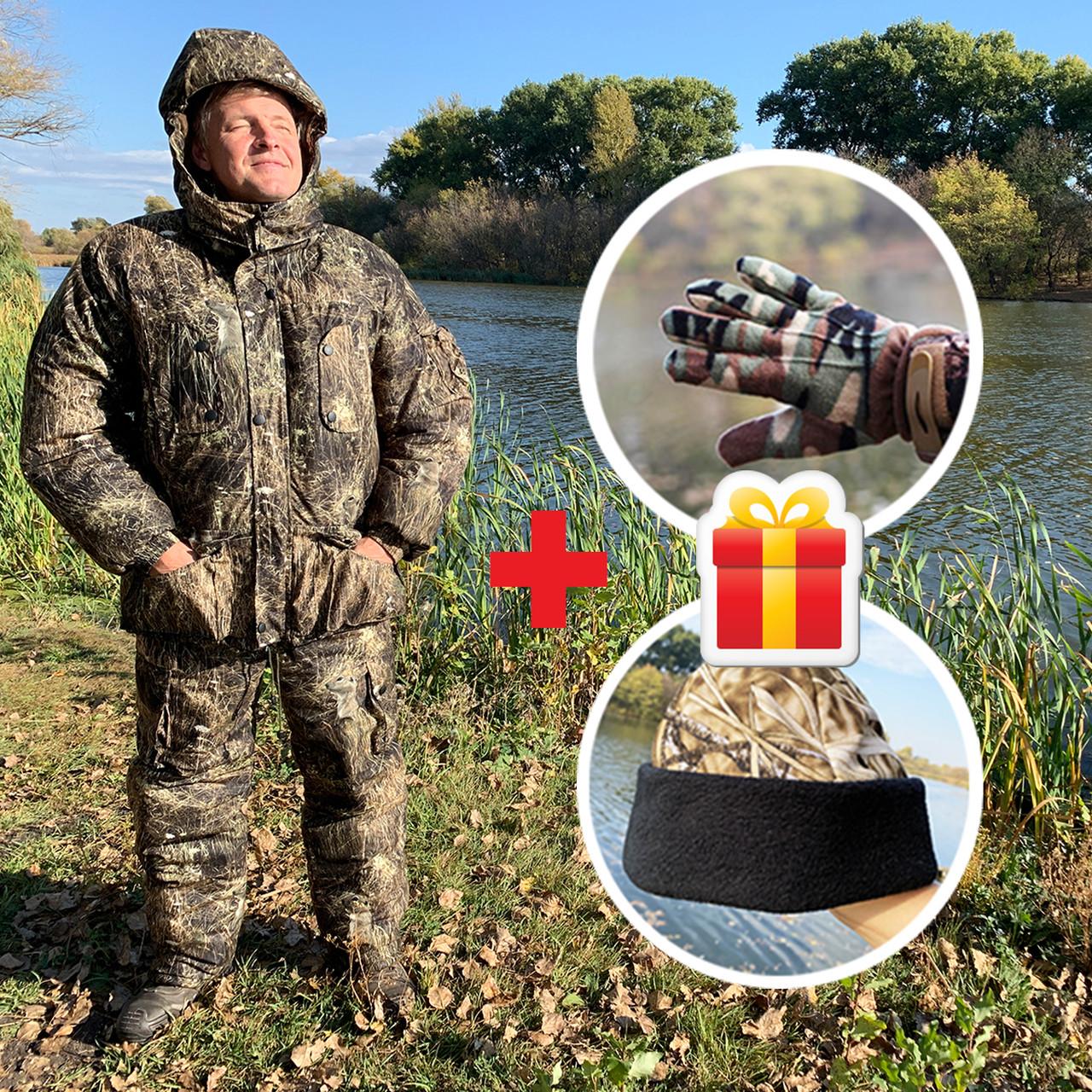 """Зимний костюм до -40° """"Mavens Зубр"""" Камыш дикий, для рыбалки, охоты, работы в холоде, размер 60-62 (031-0022)"""