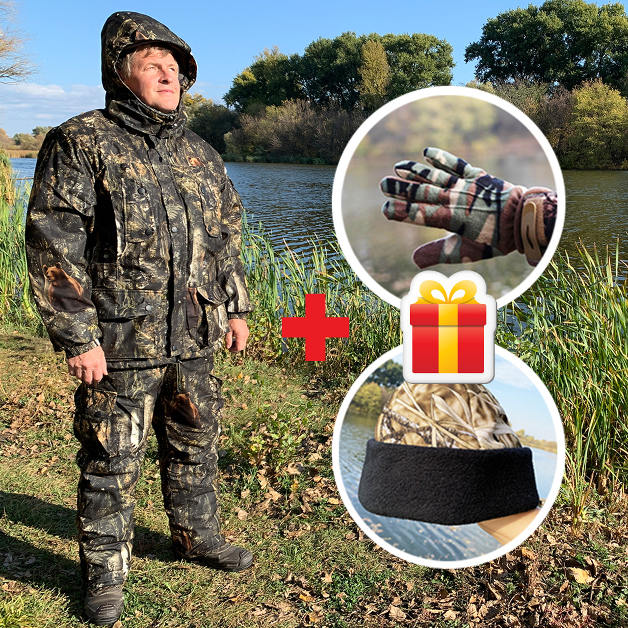 """Зимний костюм до -40° """"Mavens Зубр"""" Лес, для рыбалки, охоты, работы в холоде, размер 64-66 (031-0024)"""