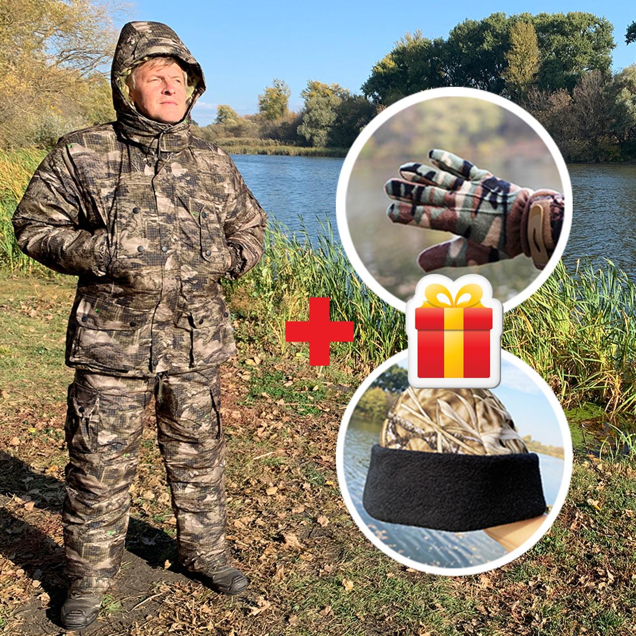 """Зимовий костюм до -40° """"Mavens Зубр"""" Снайпер, для риболовлі, полювання, роботи в холоді, розмір 60-62 (031-0026)"""