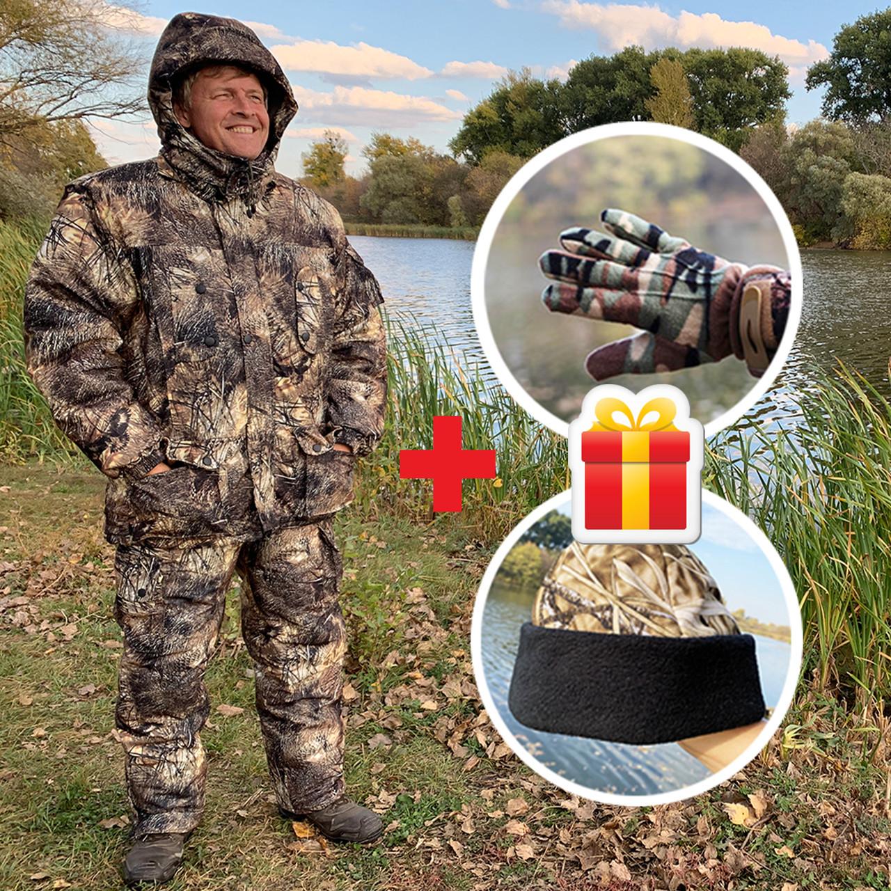 """Зимний костюм до -40° """"Mavens Зубр"""" Хищник, для рыбалки, охоты, работы в холоде, размер 56-58 (031-0028)"""