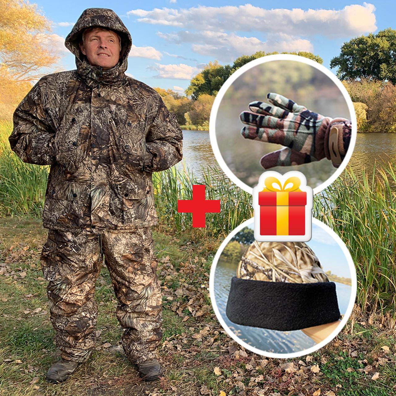 """Зимний костюм до -40° """"Mavens Зубр"""" Чаща, для рыбалки, охоты, работы в холоде, размер 64-66 (031-0029)"""