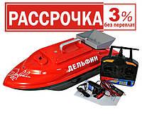 Раcсрочка Дельфин-2L