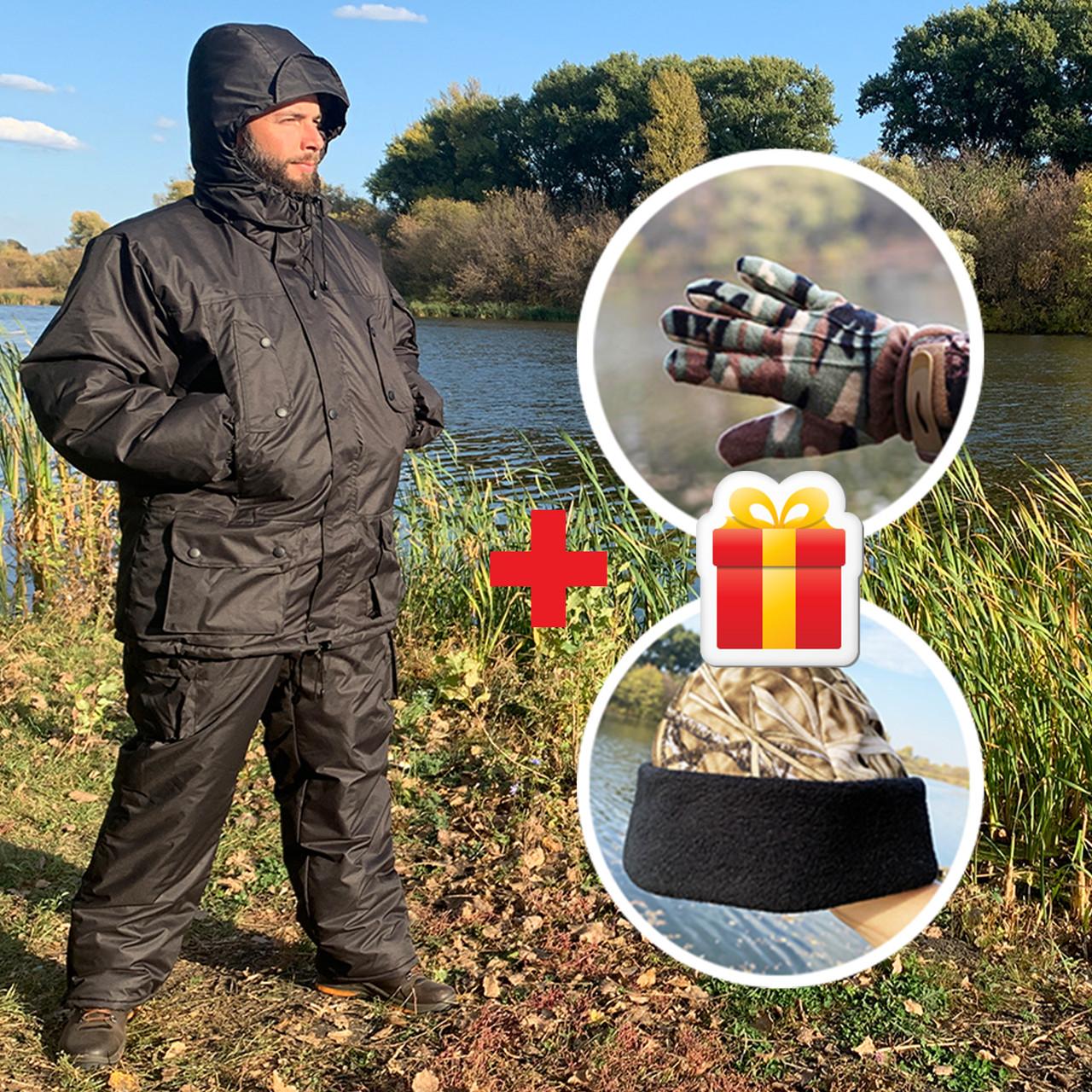 """Зимовий костюм до -40° """"Mavens Сибір"""" Чорний, для риболовлі, полювання, роботи в холоді, розмір 48-50 (031-0031)"""