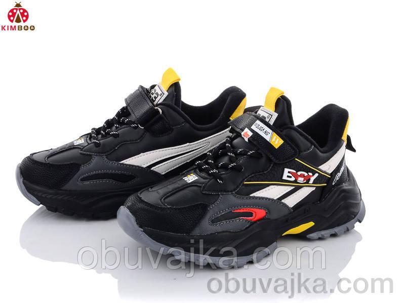Спортивне взуття Дитячі кросівки 2021 в Одесі від виробника Сонце (33-38)