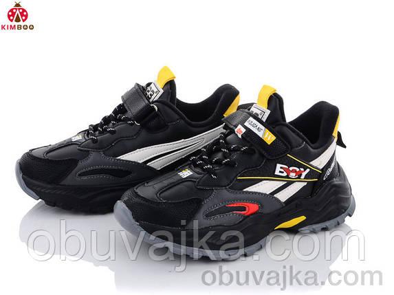 Спортивне взуття Дитячі кросівки 2021 в Одесі від виробника Сонце (33-38), фото 2