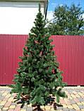 """Ялинка, ялинка штучна зелена """"Карпатська"""", на Новий рік, з підставкою, 220 см 031-0068, фото 2"""