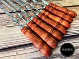 """Набор шампуров Mavens """"ВИП"""" с деревянной ручкой, 12 шт, фото 2"""