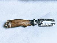 """Широка вилка для зняття м'яса з шампура """"Лев"""", в шкіряному чохлі - практичний подарунок близькій чоловікові"""