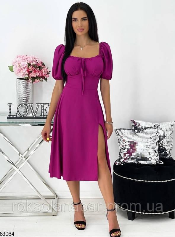 Платье миди с открытыми плечами и на завязках цвета фуксия