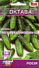 Семена Огурец самоопыляющийся Веселая Компания F1,  10 семян Riva