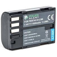 Аккумулятор PowerPlant Pentax D-Li90 (DV00DV1281)