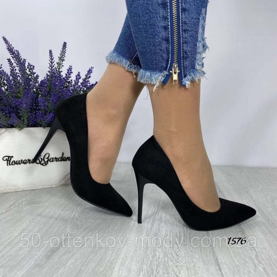 Жіночі туфлі човники замшеві чорні