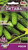 Семена Огурец самоопыляющийся Весна F1,  10 семян Riva
