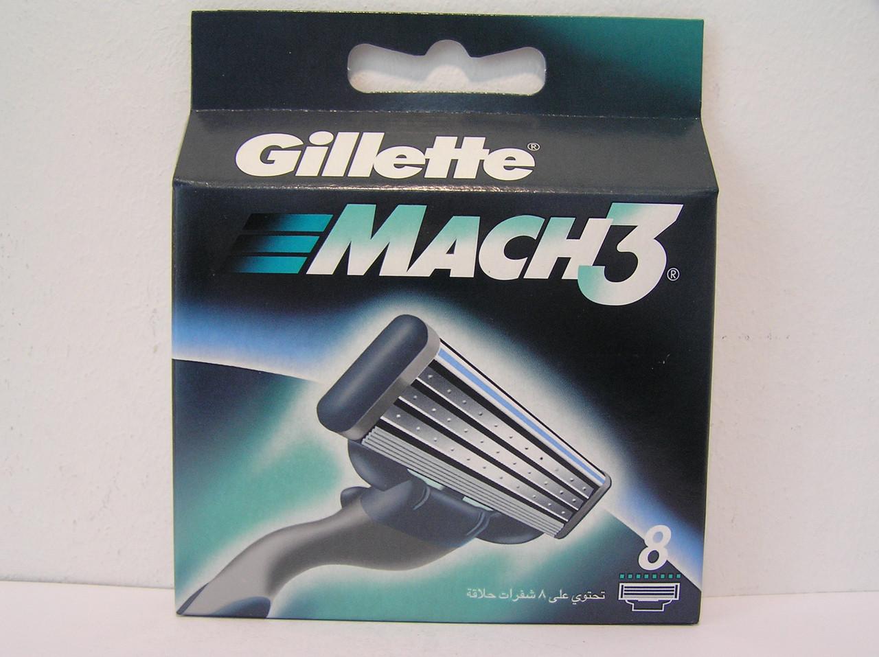 Кассеты мужские для бритья Gillette Mach 3 8 шт. (Жиллетт Мак 3 Арабка Оригинал Производство Германия)