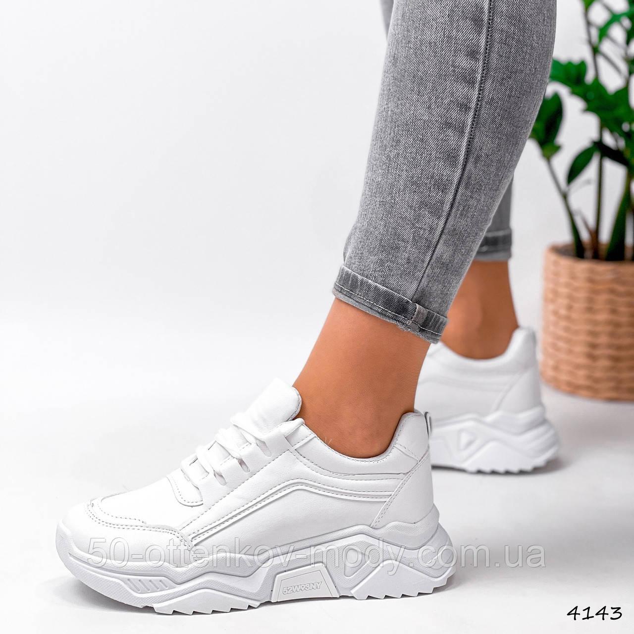 Жіночі кросівки на масивній підошві білі Jintu Sports