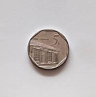 5 сентаво Куба 2002 г., фото 1