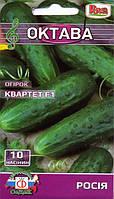 Семена Огурец самоопыляющийся  Квартет F1, 10 семян Октава