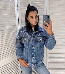 Женская джинсовая куртка с бахромой