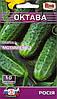 Семена огурец пчелоопыляемый Мотылек F1,10 семян Седек Октава