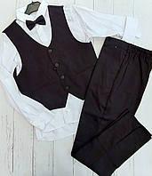 Підлітковий шкільний костюм ДЖЕНТЕЛЬМЕН для хлопчика 9-12 років,білий з чорним