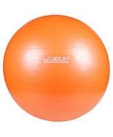 Фитбол LiveUp Anti-Burst Ball 65 см (LS3222-65o) Orange насос в комплекте