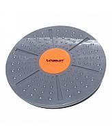 Баланс-борд LiveUp Balance Board (LS3151A) Gray/Orange 39x8-10 см