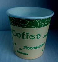 Бумажный стакан для кофе 110 мл 50 шт в ассортименте