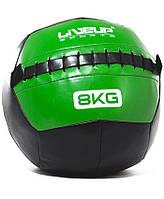 Мяч для кроссфита LiveUp Wall Ball (LS3073-8) 8 кг/35 см
