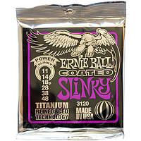 Струны Ernie Ball 3120 Titanium Power Slinky 11-48